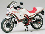 VT250F Integra Single Seat Model.jpg