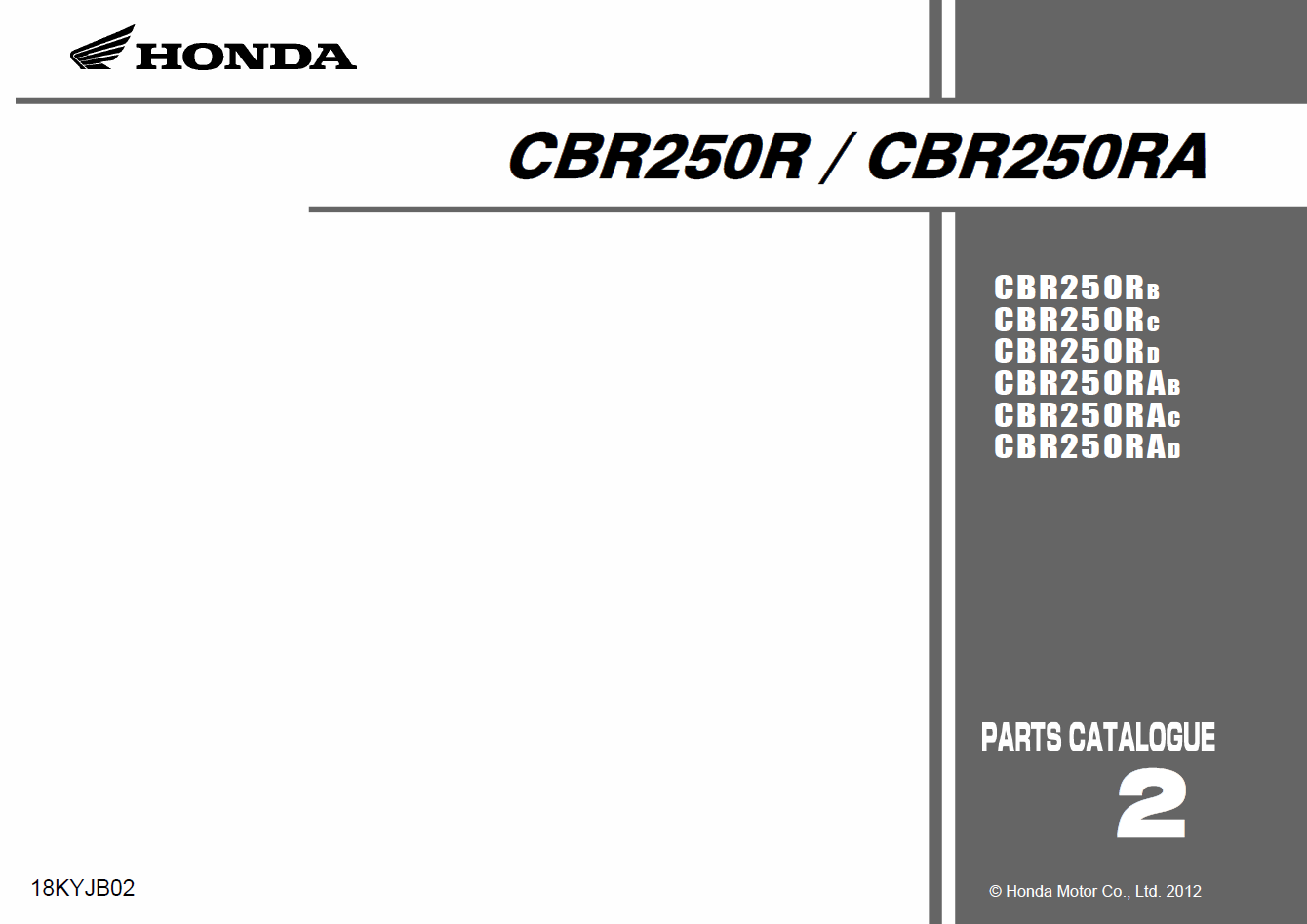 cbr cover 2012.png