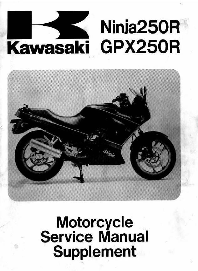 kawasaki gpx250 service manual 2fiftycc com home of the quarter rh 2fiftycc com 2013 Kawasaki Ninja 250R 2013 Kawasaki Ninja 250R