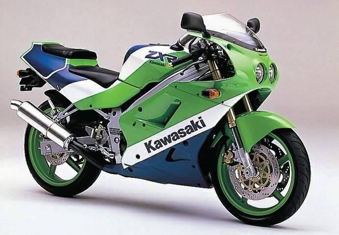 Kawasaki ZXR250R 90.jpg