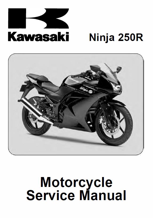 kawasaki ninja 250r ex250k8f 2008 service manual 2fiftycc com rh 2fiftycc com EX250 Instruments SMC EX250