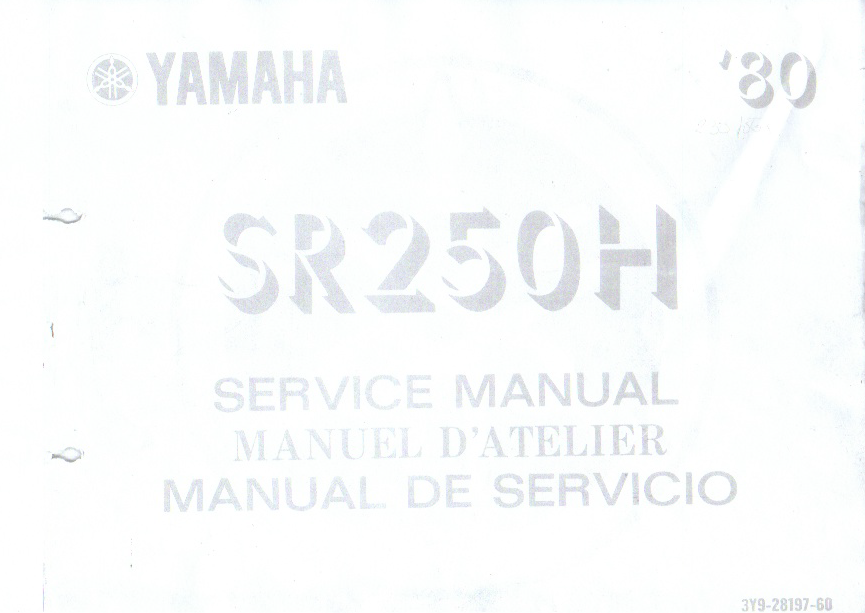 sr250 80 cover.png