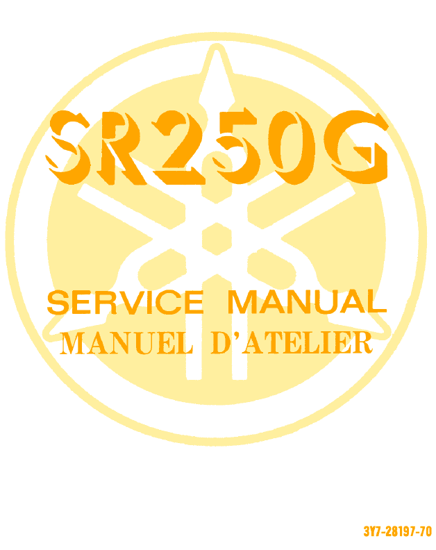 sr250 cover 3.png